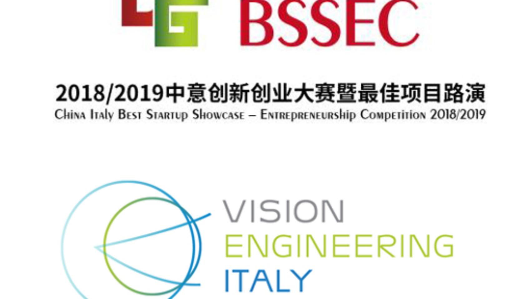 logo BSSEC & VisioEng
